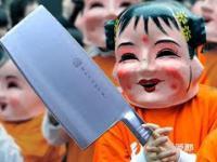 Posiekaj swoich wrogów na Chiński Nowy Rok! | Chiny Bez Cenzury