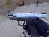 Brzydkiburak VS Broń bez pozwolenia