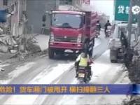 Ciężarówka nokatuje motocyklistów