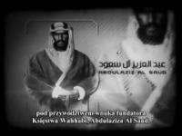 Państwo Islamskie. Od wahhabizmu saudyjskiego do zagrożenia ISIS w Europie [2015] PL