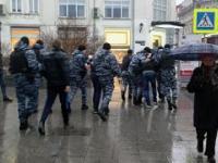 StopCham został zatrzymany przez policję