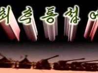Nowy propagandowy film Korei Północnej