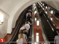 Metro w Paryżu oraz metro w Moskwie