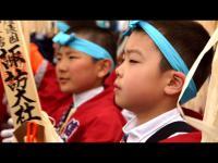 Japoński festiwal Onbashira (święte pnie)