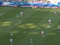 Gol Arkadiusza Milika w meczu z Irlandią!