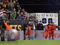 Brazylia vs Peru 0-1 kontrowersyjny gol.