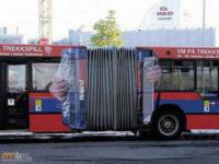 Ciekawe reklamy na autobusach