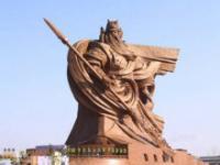 1320 tonowy pomnik w Chinach
