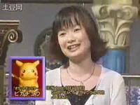 Osoba, która użyczyła swojego głosu Pikachu