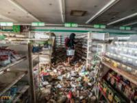 5 lat po katastrofie w Fukushimie