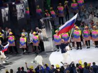 Rio 2016 Rosyjska reprezentacja wygwizdany podczas parady narodów