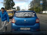 Standardowy dzien na rosyjskiej drodze