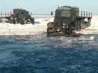 Bagienne Potwory : Yakutia. Bezdroże Północy