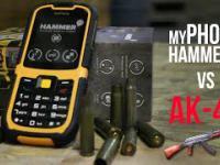 myPhone HAMMER 2 vs AK-47 (AKMS)