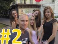 2 MOŁDAWIA autostopem - Bujaliśmy się po Lwowie