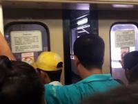 Zabójcze drzwi w pociągu
