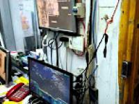Serwis komputerowy w Chinach