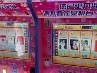Raj dla miłośników automatów do gier video