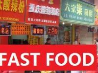 Fast food w Chinach
