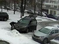 Kradzież z samochodu