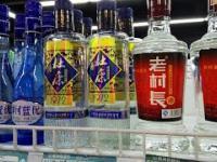 Alkohol w Chinach (piwo, wino, wódka i inne)