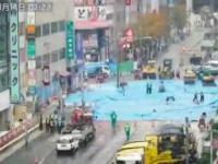 Japonia: Naprawa uszkodzonej drogi w 5 dni