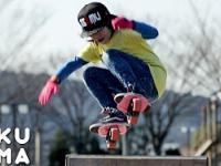 Freeline - nowy sport prosto z Japonii