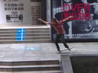 Najlepszy skateboardzista roku 2016 według magazynu Thrasher - Kyle Walker