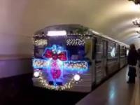 Noworoczny pociąg w metro (Moskwa)
