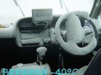 Cold Start Diesel Engine -40 Mercedes Benz vs. Audi vs. Toyota vs. Lada vs. Hyundai