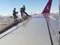 Obsługa techniczna Turkish Airlines i profesjonalne odlodzenie samolotu