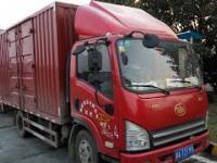 Przeprowadzka czyli ciężarówką przez Chiny