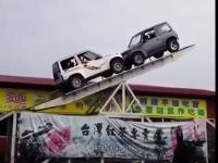 Huśtawka dla samochodów w Tajwanie