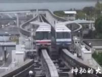 Szalony system sterujący jednoszynowymi pociągami