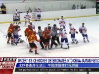 Bójka hokeistów Chin i Tajwanu