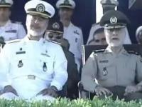 Islamskie siły specjalne