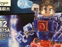 Top 10 chińskich podróbek LEGO