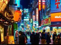 Zbiór niezwykłych ciekawostek o Japonii