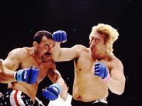 Legendarna walka MMA
