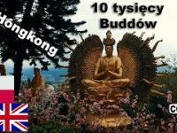 10 tysięcy Buddów, Hongkong