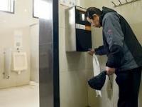 Zeskanuj twarz by skorzystać z chińskiej toalety