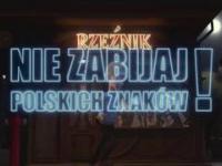 Nie zabijaj polskich znaków! | Ojczysty - dodaj do ulubionych