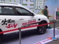 Prezentacja systemu unikania kolizji Nissana kończy się rozjechaniem hostessy