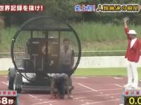 Justin Gatlin bije rekord świata Usaina Bolta na 100m dzięki japońskiemu show