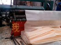 Produkcja forniru
