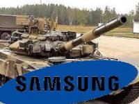 Jak wielki jest SAMSUNG - produkcja czołgów?