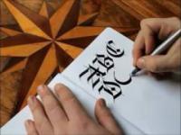 Wspaniała sztuka kaligrafii