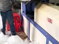 Chińska fabryka fałszywego ryżu z plastiku