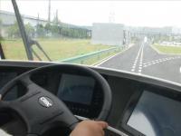 W Chinach zbudowano pierwszy na świecie wirtualny tor kolejowy