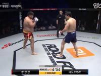 Potworny nokaut podczas gali MMA w Korei